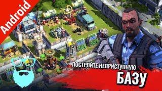 КРОВЬ, БОЛЬ и ЗОМБИ | Zombie Anarchy: War & Survival | Зомби в городе: Выживание | by Boroda Game