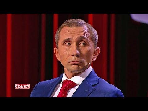 Путин в Камеди Клаб 2019!   Comedy Club 2019