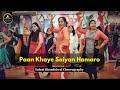 PAAN KHAYE SAIYAAN HAMARO# BY SALONI KHANDELWAL