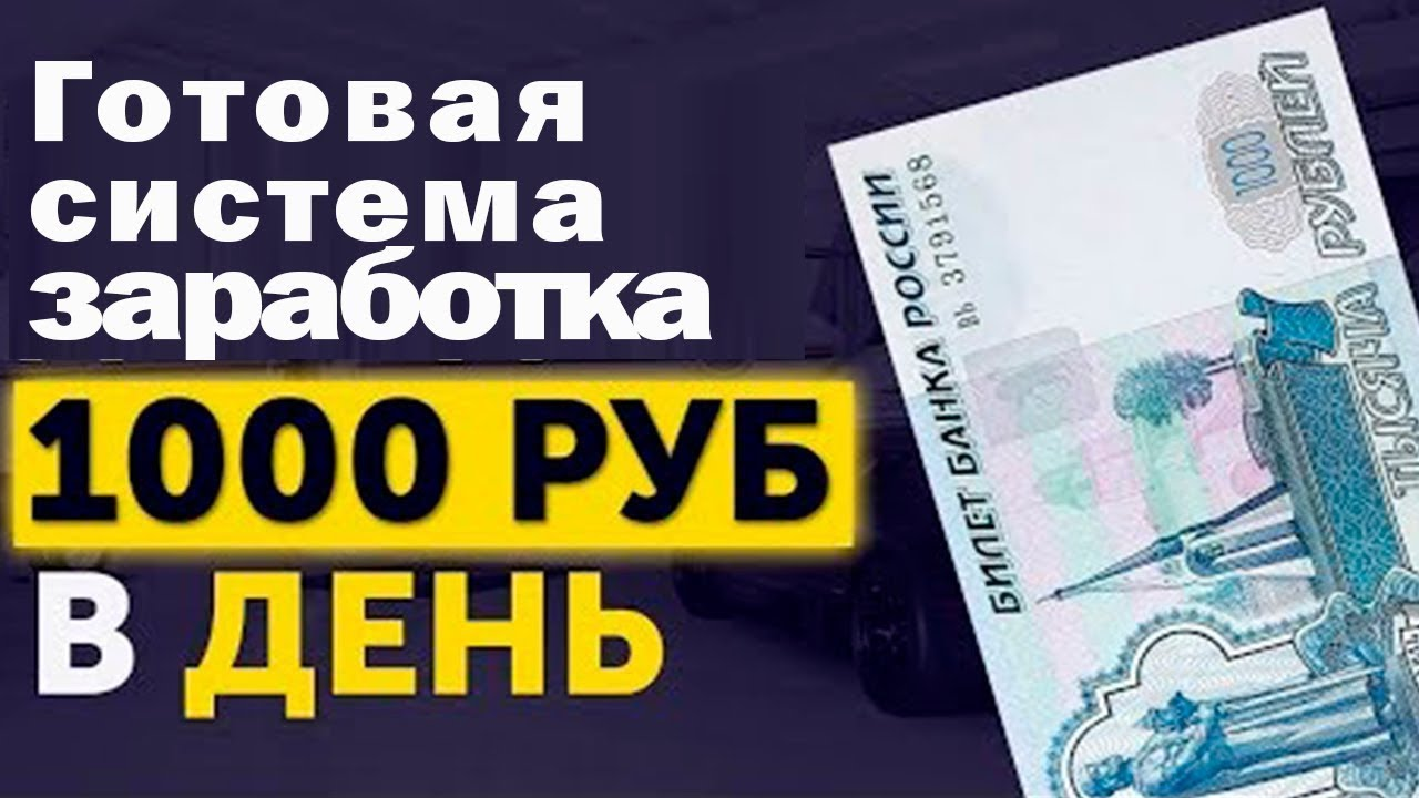НОВЫЙ ПРОЕКТ OFFICE BANK +50% ЗА 24 ЧАСА .