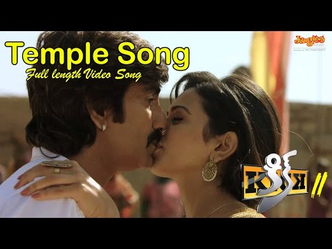Temple Song Full Video | Raviteja | Rakul Preet Singh | Thaman