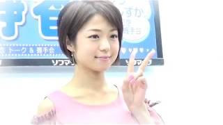 飲み姿が日本で一番かわいいグラビアアイドルの中村静香ちゃんが、東京...