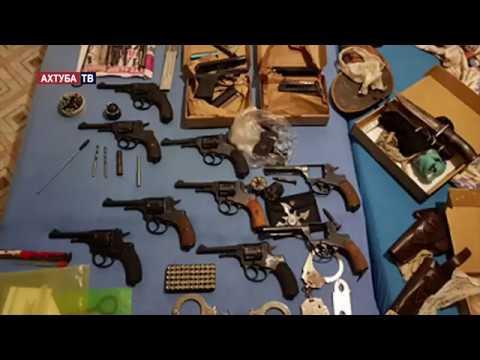 Изъятие арсенала оружия