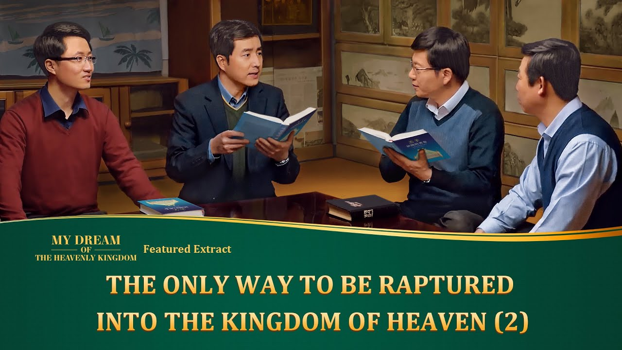 """Gospel Movie Extract 2 From """"My Dream of the Heavenly Kingdom"""": The Only Way to Be Raptured Into the Kingdom of Heaven (2)"""