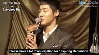 'Inspiring Generation' Showcase Highlight - Main Characters Introduction (Eng Sub)