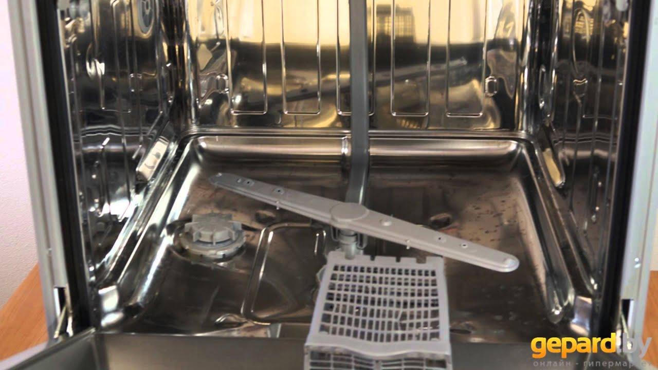 инструкция для посудомоечной машины веко5830