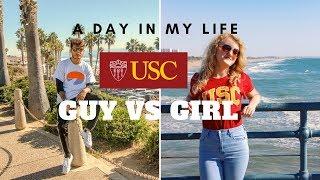 A DAY IN MY LIFE @ USC | Guy vs Girl