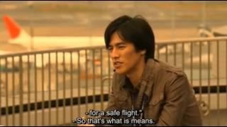 Tokyo Airport - JDrama - Pilots and Mechanics/Marshallers scene