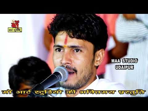 New Letest DJ Bhajan 2018 - Gokul Sharma ( भजन हिंदी )
