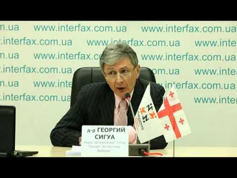 interfaxpressconf