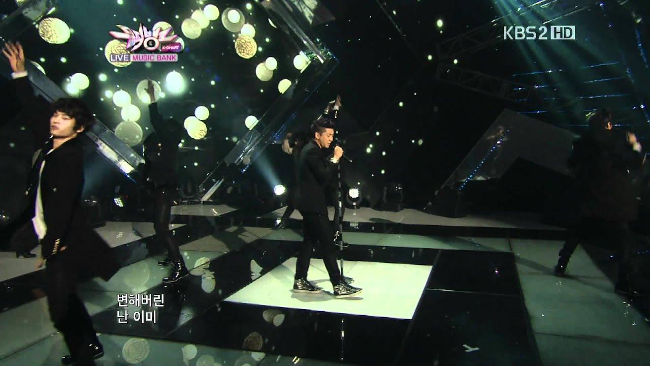 Image result for brian joo backup dancer