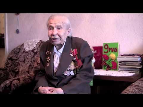 Попова Клавдия Федоровна. Ветеран ВОВ. Воспоминания о войне