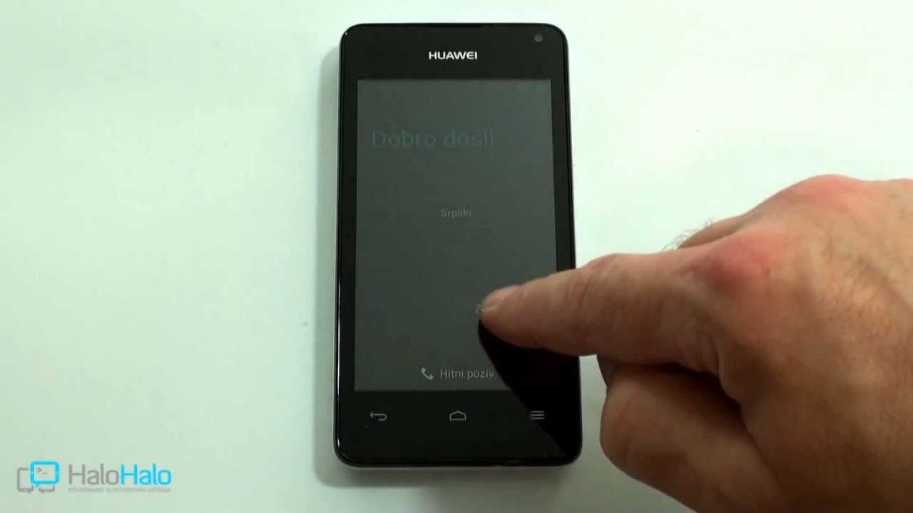 What Are Dts >> Huawei Ascend Y300 hard reset - YouTube