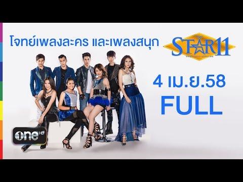 THE STAR 11 Week 5 โจทย์เพลงละคร และเพลงสนุก 4 เม.ย.58 FULL