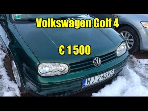 тест-драйв Volkswagen Golf Country - YouTube