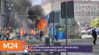 Очевидці виклали в Мережу відео пожежі у БЦ ''Президент Плаза'' - Москва 24