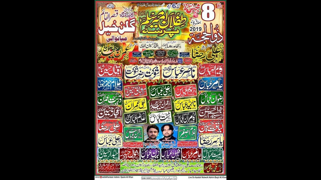 Live Mjalis 08 Zilhaj Gullan Khail Mianwali 2019