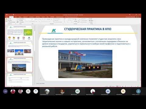 ЯРМАРКА ВАКАНСИЙ - 2021: Karachaganak Petroleum Operating B.V.