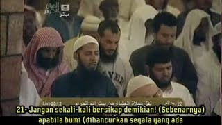 Sheikh Mahir al-Muaiqly(Malay Subtitle) al-Fajr & ash-Shams Mp3 Yukle Endir indir Download - MP3MAHNI.AZ