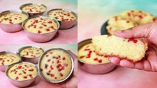 Suji Cake In Katori | Eggless & Without Oven | Yummy | Eggless Semolina Cake | Rava Cake