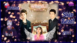 SKIP BEAT LIVE ACTION TAIWAN Drama 2011 With Ivy Chen (陳意涵), Shiwon (최시원)and Donghae (이동해)