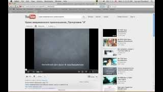 Как загрузить видео с YouTube себе на компьютер