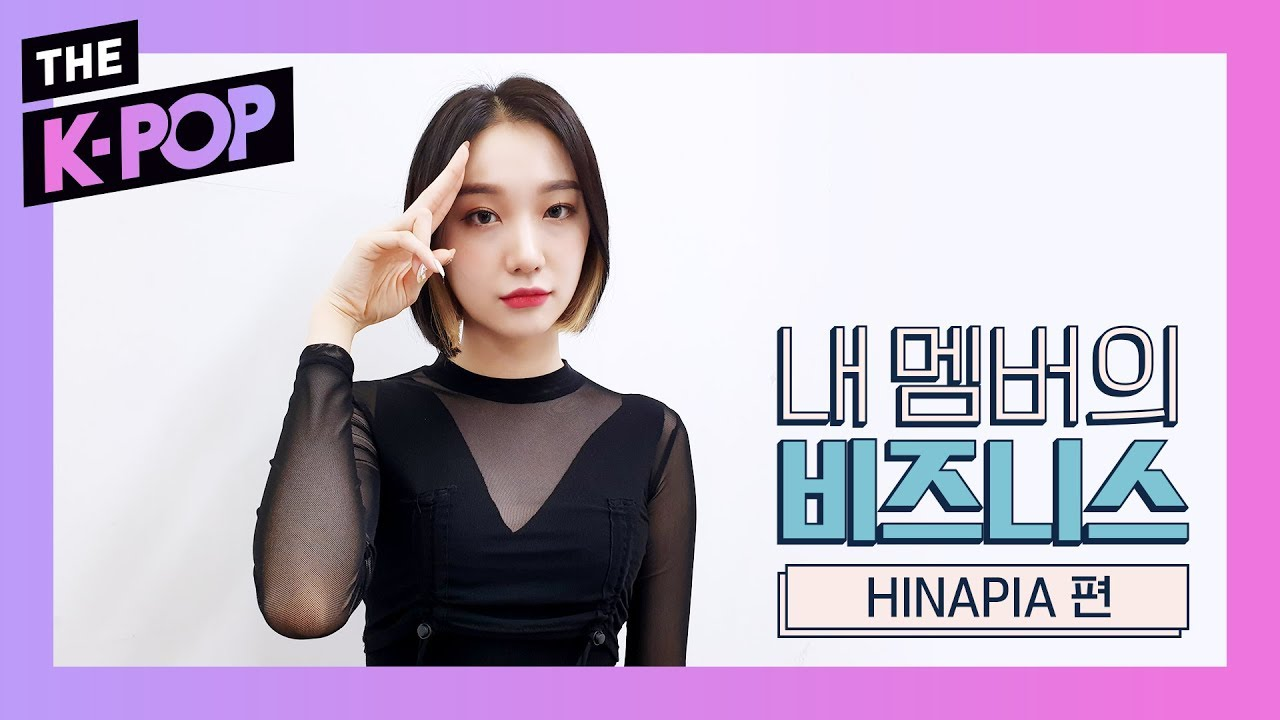 HINAPIA, Leader MINKYEUNG, Hold a cold hearing? [business of my members]