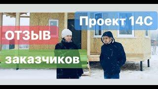 видео Д-23 Дом из бруса размером 8x8 м