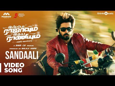 Ispade Rajavum Idhaya Raniyum | Sandaali Video Song | Harish Kalyan | Sam C.S | Ranjit Jeyakodi