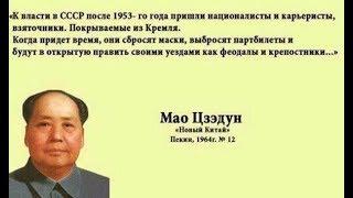 Цветной сектор «Krāsainais sektors»  боролись с коммунизмом,чтобы прибрать  ресурсы