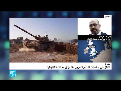النظام السوري يستعيد مناطق في محافظة القنيطرة  - نشر قبل 3 ساعة