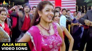 Saroja Songs | Aaja Mere Video Song | Vaibhav, Kajal Aggarwal | Sri Balaji Video