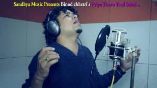 प्रमोद खरेल ले मान्छे रुवाउने अर्को गीत गाए//Priya Timro// Pramod Kharel New Latest Song 2017