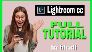 Lightroom cc  mobile tutorial | How to colour correction on Lightroom | gadget GURU