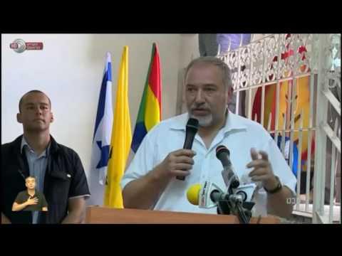 מבט - ליברמן אומר שישראל תעשה הכל כדי להשיב את הנעדרים מעזה