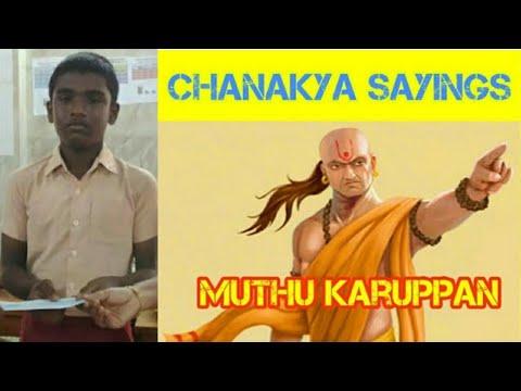 Chanakya's Sayings | Tamil | Muthu Karuppan | MK