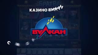игровой автомат братва онлайн бесплатно без регистрации