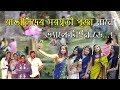 khulnawap.com - Saraswati Puja - The Valentine