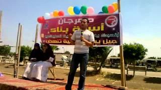 قصيدة جحا-بصوت محمد المنشاوي-آداب طنطا