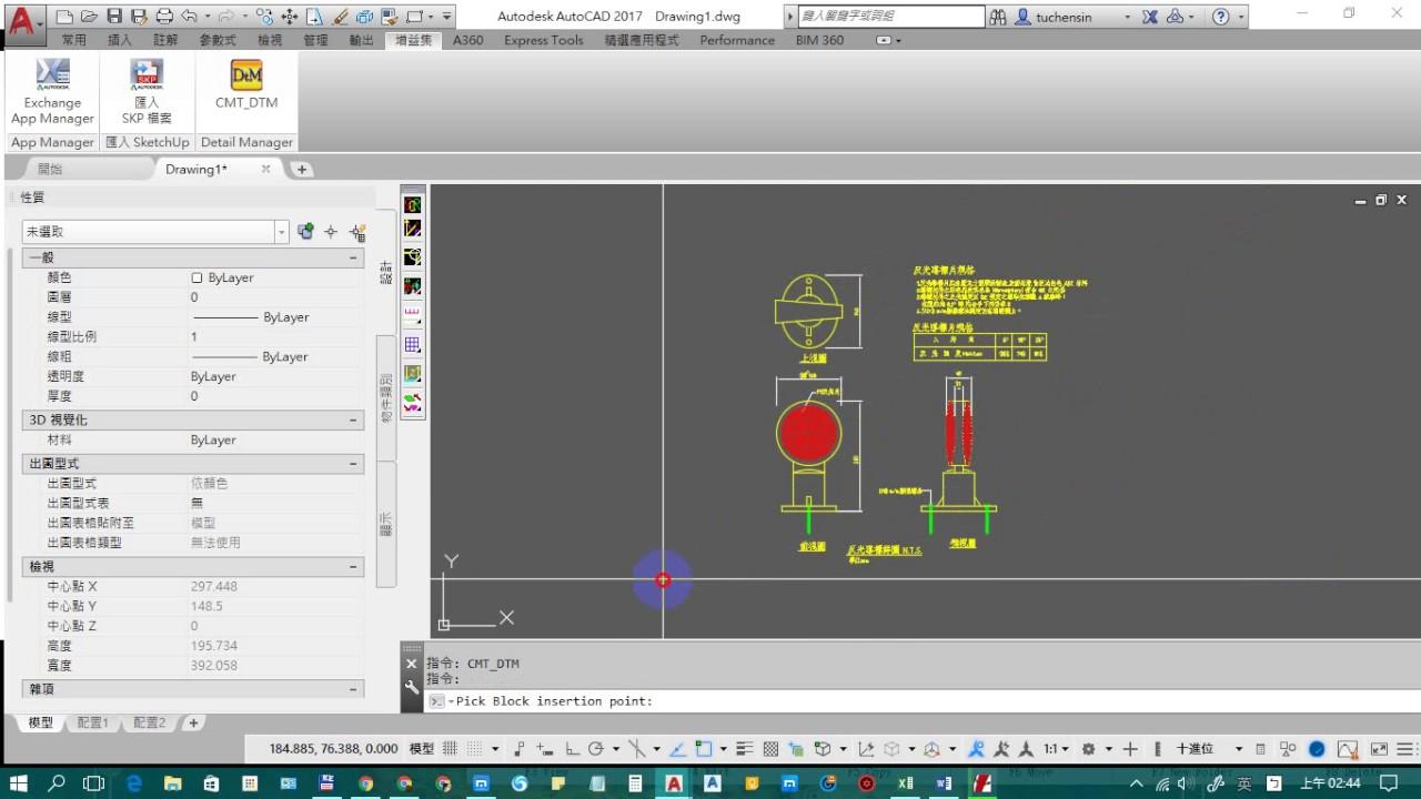 AutoCAD 圖庫管理 外掛程式 DetailManager - YouTube