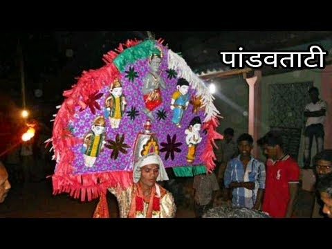 Bohada Festival Bharsatmet 2019 || Pandavtaati पांडवताटी