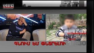Kisabac Lusamutner anons 03 07 17 Gnum Em Pntrelu