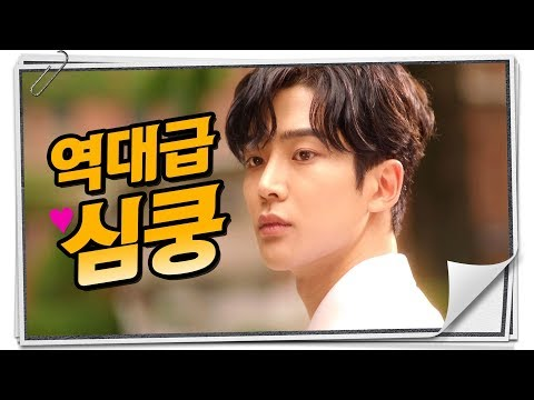 [extraordinaryyou] EP05 ,Ro Woon's Beauty 어쩌다 발견한 하루 20191009
