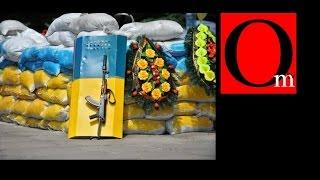 Баллада о нашей борьбе. Героям Украины посвящается.