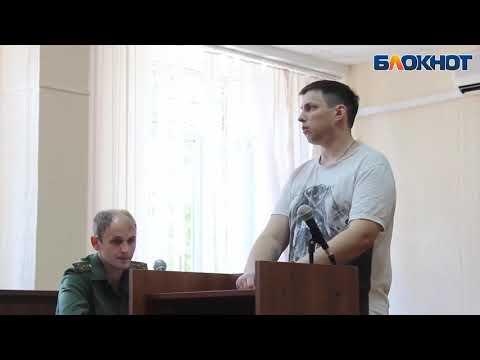 Заседание военного суда в Новороссийске