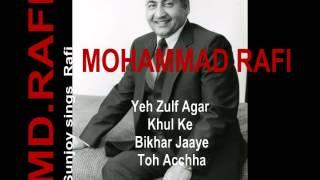 Yeh Zulf Agar Khulke - Kaajal- Mohammad Rafi (Sunjoy Jeergall)