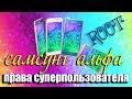 Как получить ROOT права Samsung Galaxy Alpha SM-G850F