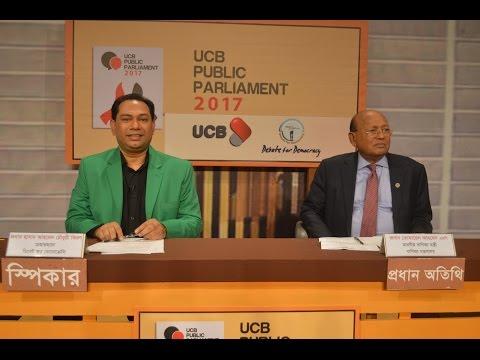 "UCB Public Parliament 2017- ""Political Dialogue before national election"""