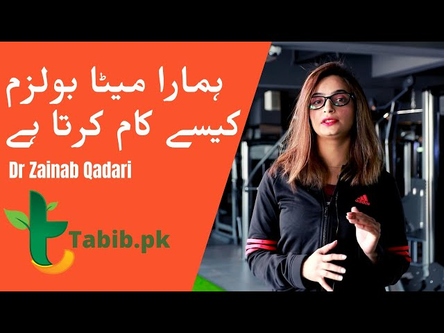 Slow Metabolism ? Best Proven Ways to Boost It & Lose Weight  Dr. Zainab Tabib.pk