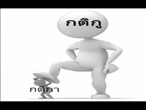 แด่นักรบแนวหน้า ผู้กล้าประชาธิปไตย by คุณ เย็นลมป่า.@Feb 3, 2016